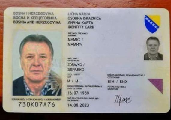 Sud Bih Odlucio Zdravko Mamic Nece Biti Izrucen Hrvatskoj